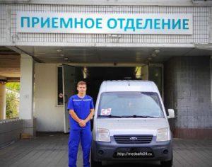 услуги перевозки больных
