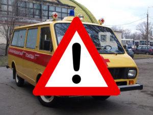 Такси для инвалидов в Москве