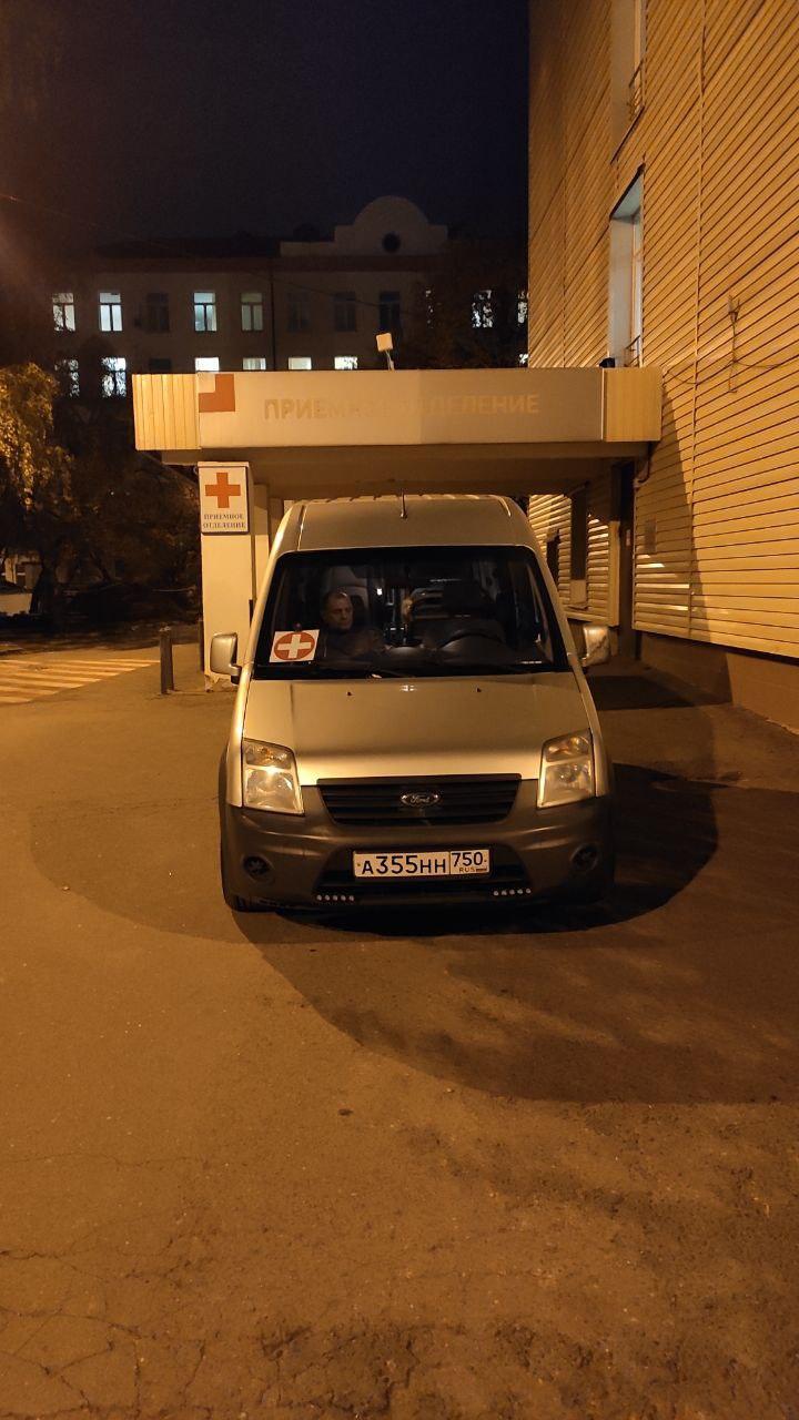 Заказать перевозку лежачих больных из больницы домой